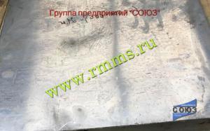 Свинцовый лист ГОСТ 9559 89