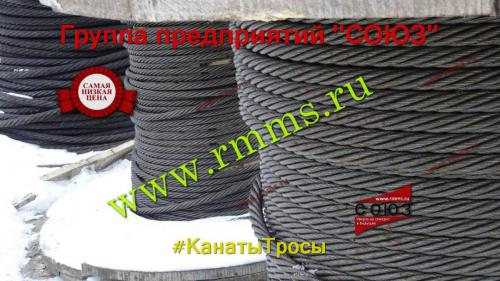 канат ГОСТ 3077-80 купить