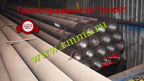 насосно компрессорные трубы 73 мм