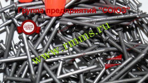 гвозди строительные размеры 3,0х70