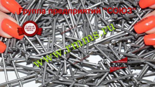 гвозди строительные размеры 3,0х90