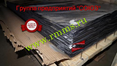свинцовые листы  купить в Екатеринбурге