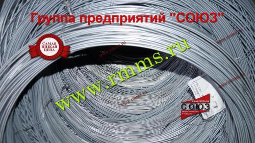 проволока контровочная ГОСТ 792 цена